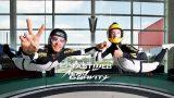 Fastweb Aero Gravity Milano