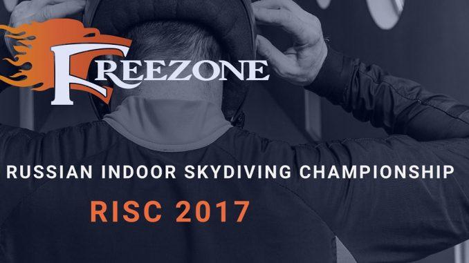 Russian Indoor Skydiving Championship 2017