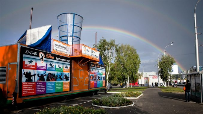 Tanay Wind - Kemerovo, Russia